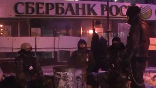 Protestas-kiev