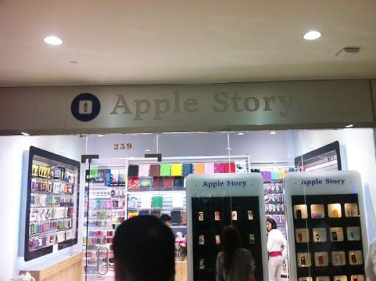 tienda-falsa-apple
