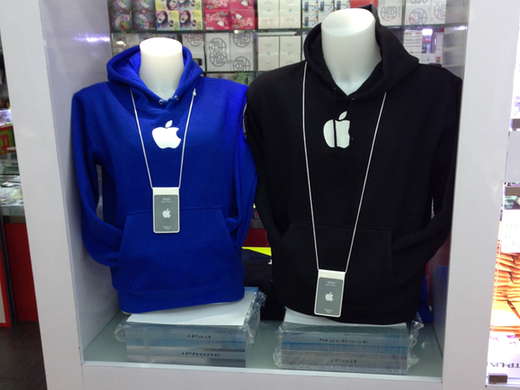 uniforme-falso-apple