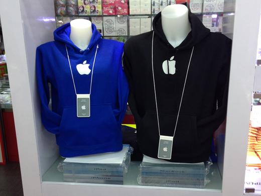 uniforme-falso-apple