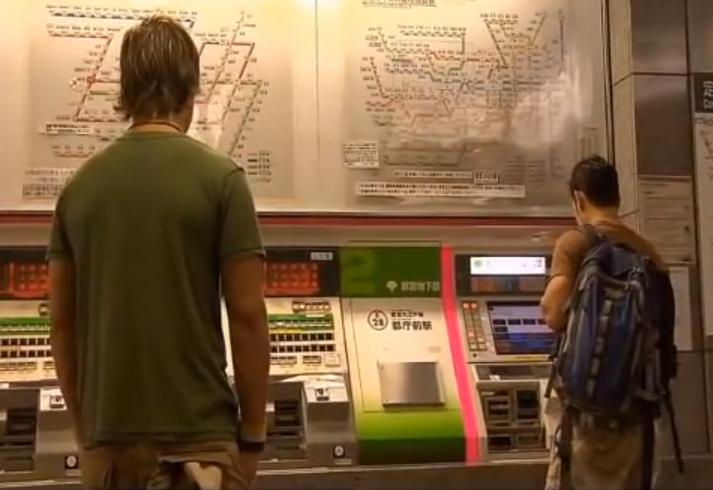 ayuda-metro-japon
