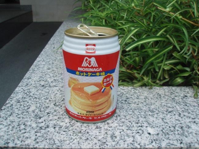 comidasraras21