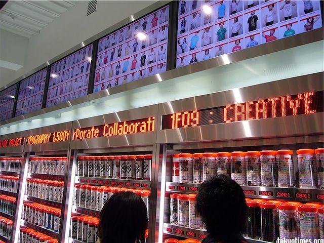 maquinas vending 13