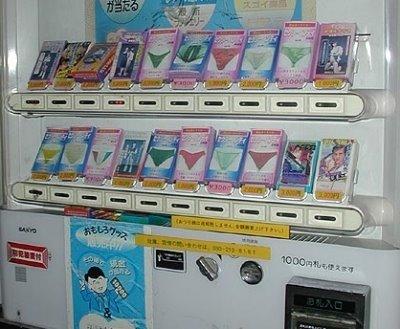 maquinas vending 2 1