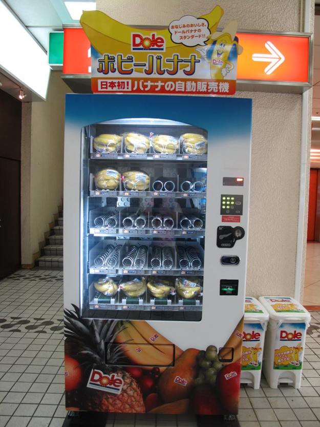 maquinas vending 20