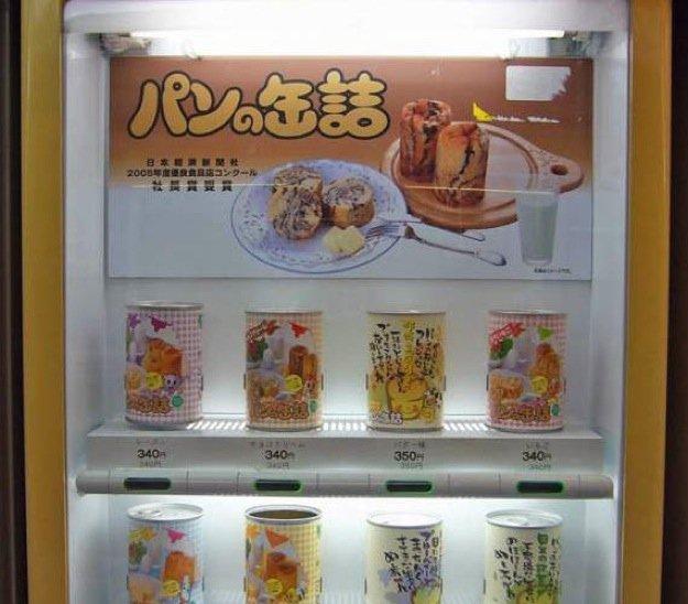 maquinas vending 36