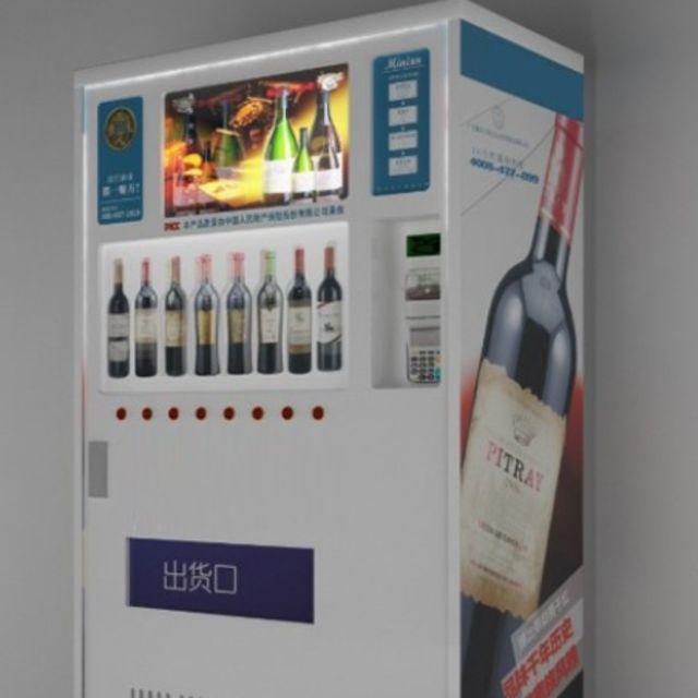 maquinas vending 4