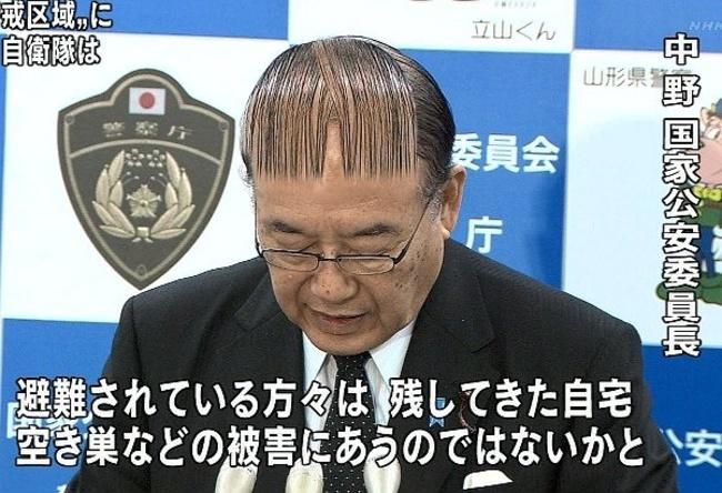 peinados_raros4