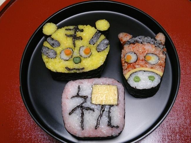 sushi_17