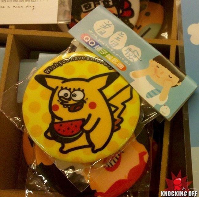 juguetes horribles 1