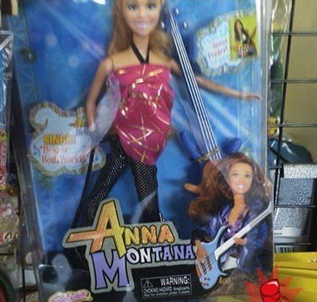 juguetes horribles 15