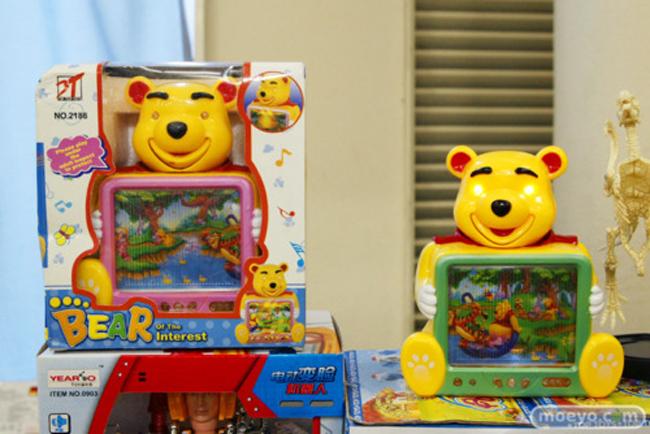 juguetes horribles 26