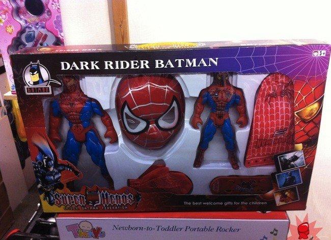 juguetes horribles 31
