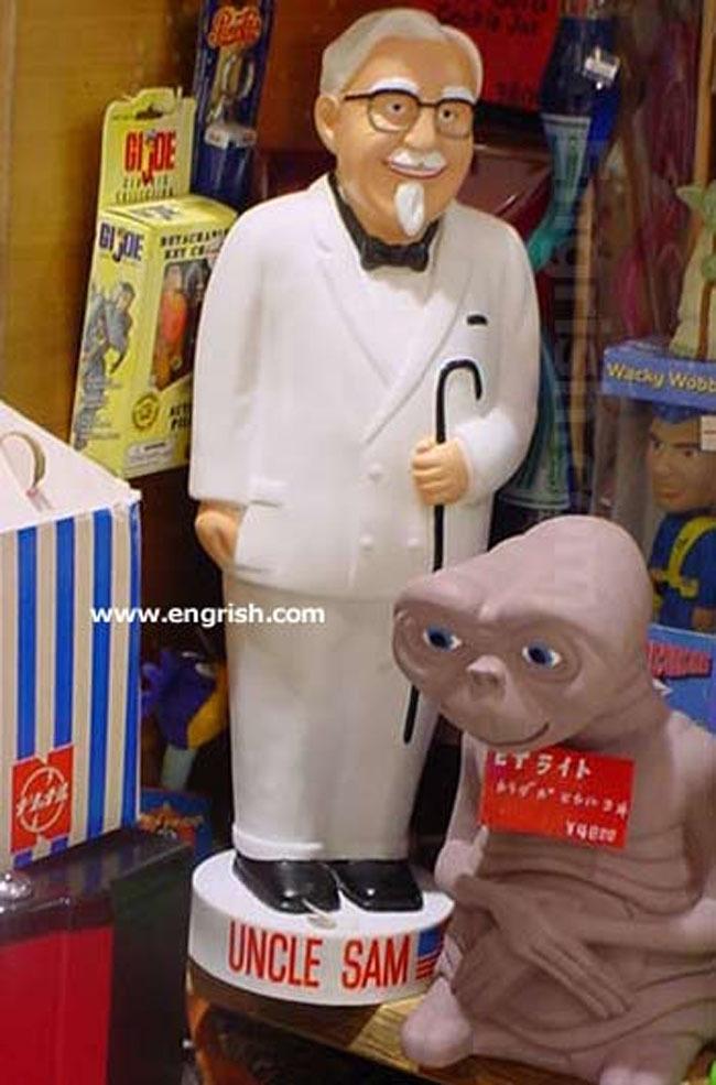 juguetes horribles 35