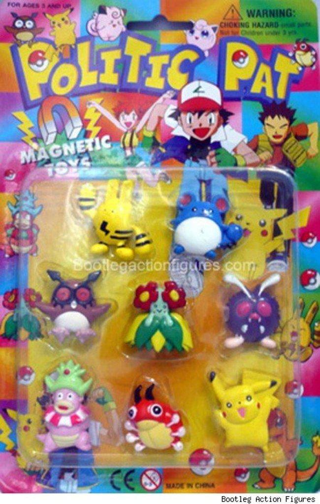 juguetes horribles 5