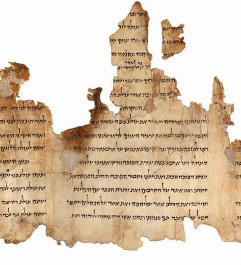 descubrimientos_arqueologicos_2