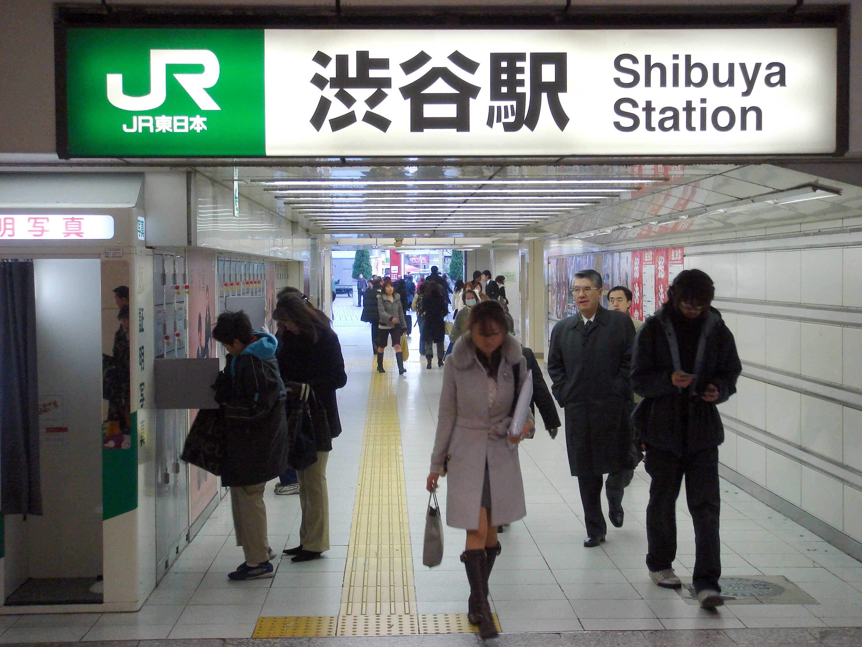 jornada de trabajo japón3