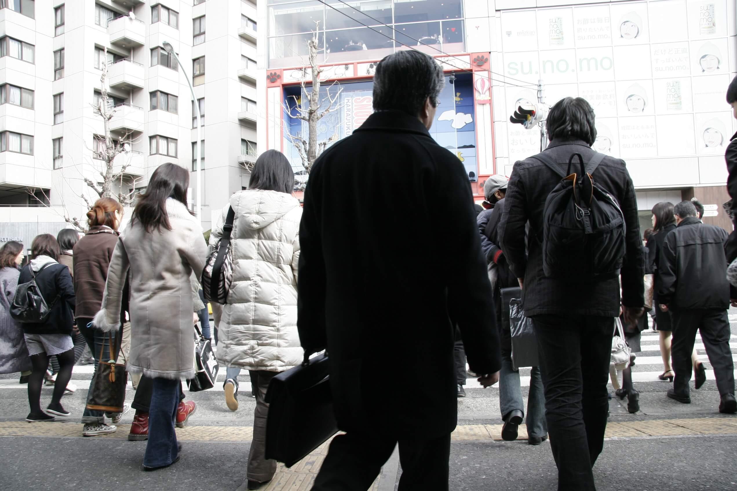 jornada de trabajo japón6