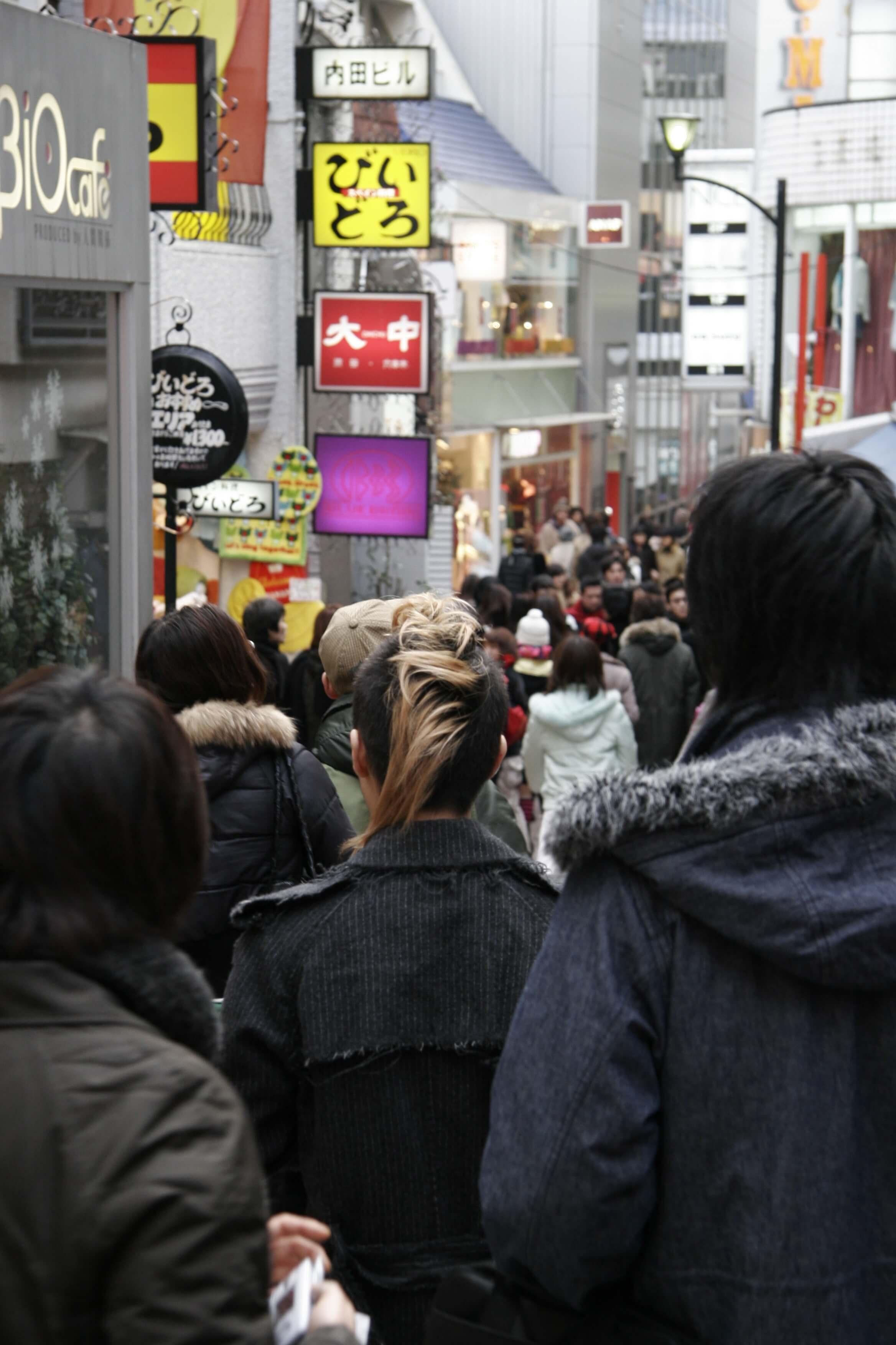 jornada de trabajo japón9