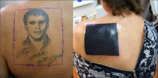 tatuajes fallidos 8