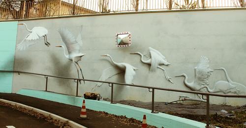 grafitti-3d