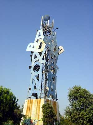 Antenas de Telefonia camufladas 17