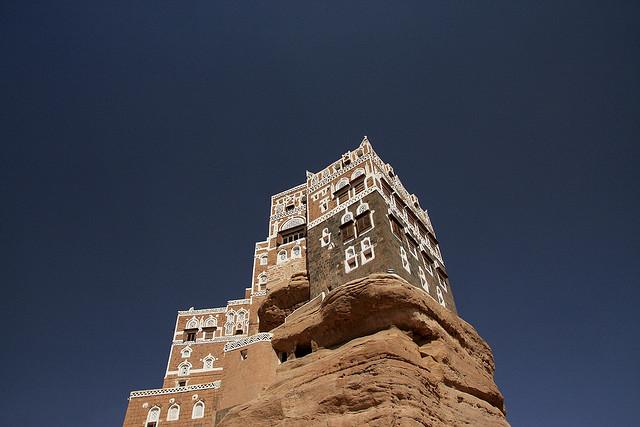 Dar Al Hajar