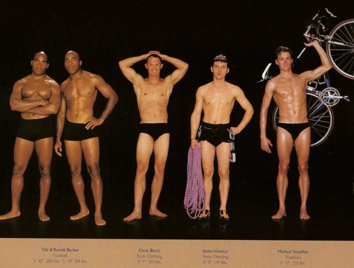cuerpo <ul>de deporte16