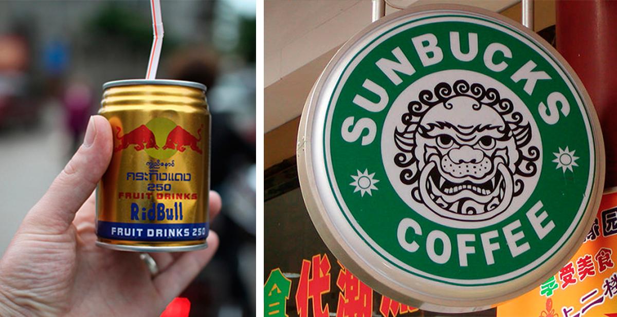 las mejores y a la vez peores falsificaciones chinas