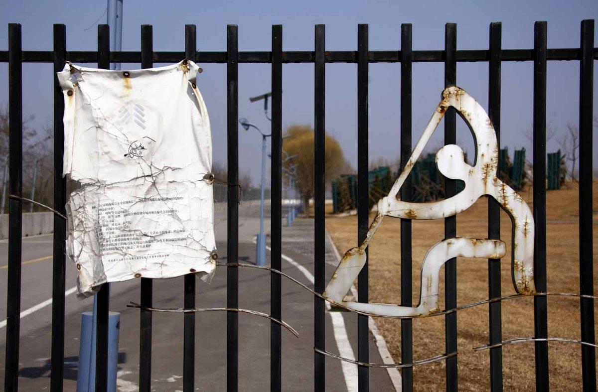 instalaciones olimpicas abandonadas 23