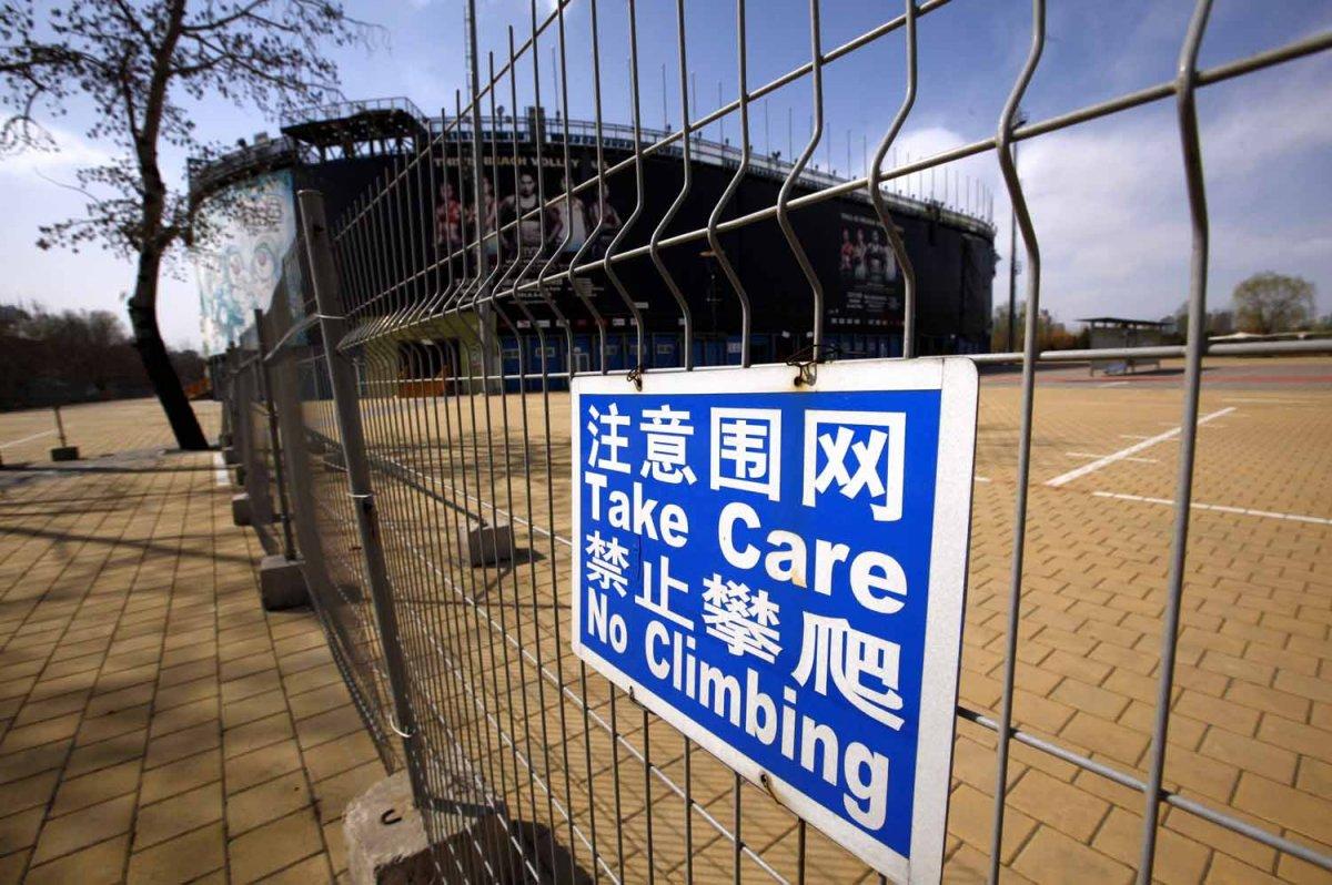 instalaciones olimpicas abandonadas 27