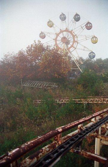 parque abandonado japon2