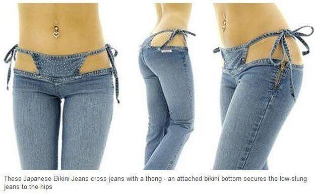 peores pantalones 19