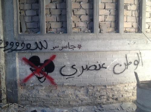 los artistas callejeros grafiteros arabes boictean homeland desde dentro 10