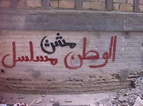 los artistas callejeros grafiteros arabes boictean homeland desde dentro 2