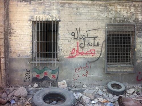 los artistas callejeros grafiteros arabes boictean homeland desde dentro 3