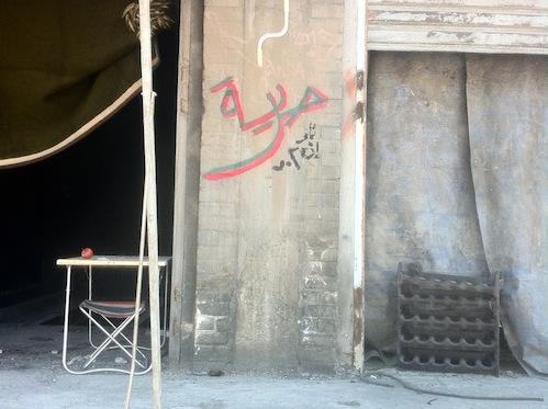 los artistas callejeros grafiteros arabes boictean homeland desde dentro 4