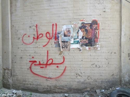 los artistas callejeros grafiteros arabes boictean homeland desde dentro 5