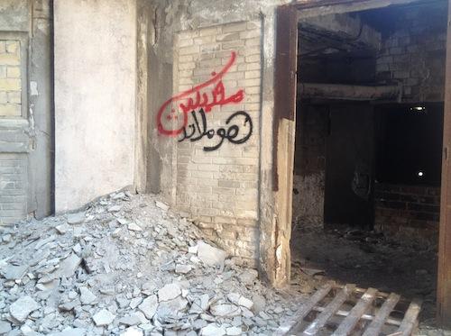 los artistas callejeros grafiteros arabes boictean homeland desde dentro 6