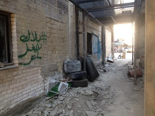 los artistas callejeros grafiteros arabes boictean homeland desde dentro 7
