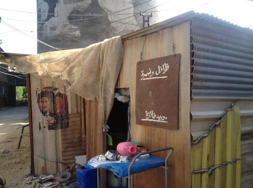 los artistas callejeros grafiteros arabes boictean homeland desde dentro 8