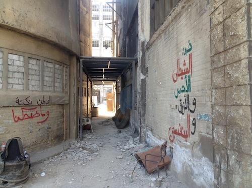 los artistas callejeros grafiteros arabes boictean homeland desde dentro 9
