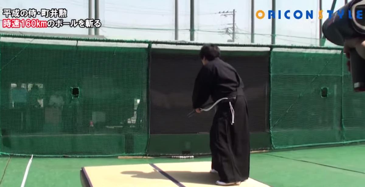 samurai japones parte una pelota en dos que viajaba a 160 kilometros por hora