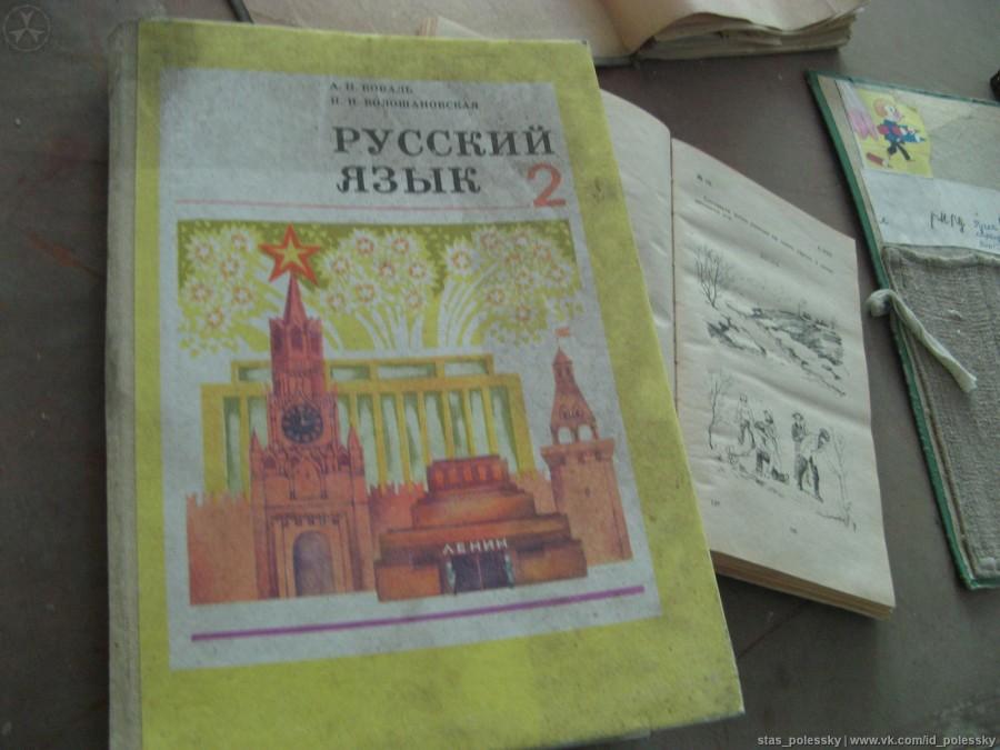 chernobil viaje ilegal23