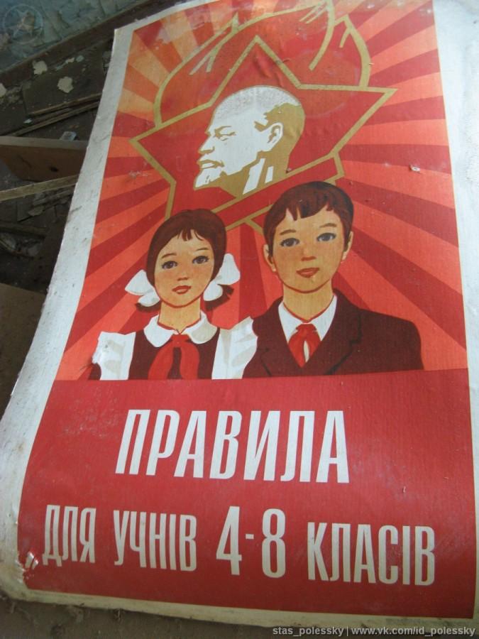 chernobil viaje ilegal26