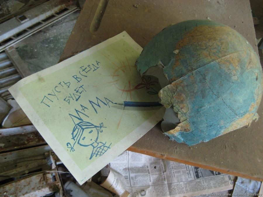 chernobil viaje ilegal27