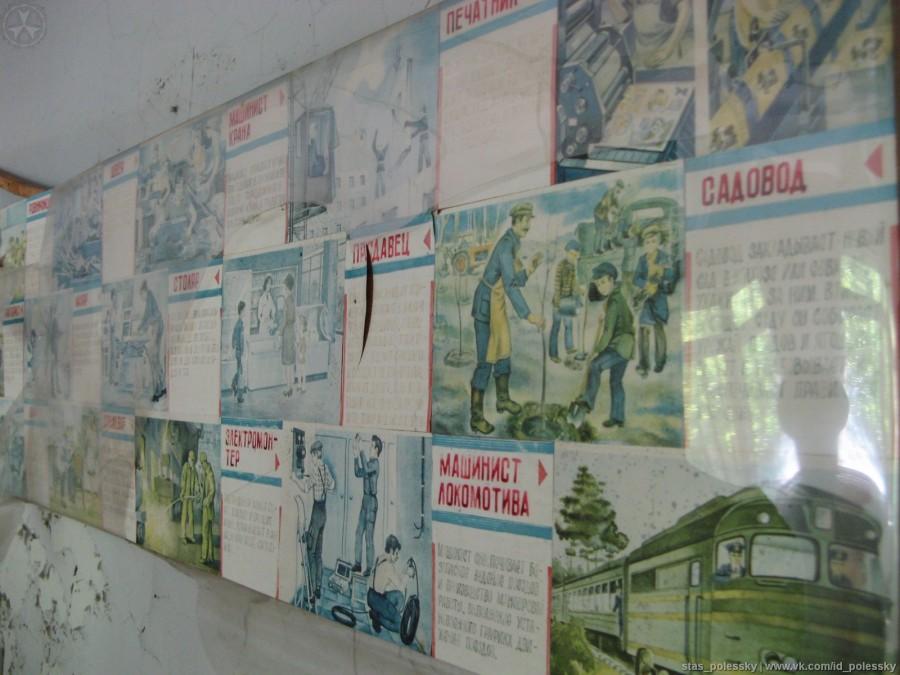 chernobil viaje ilegal30