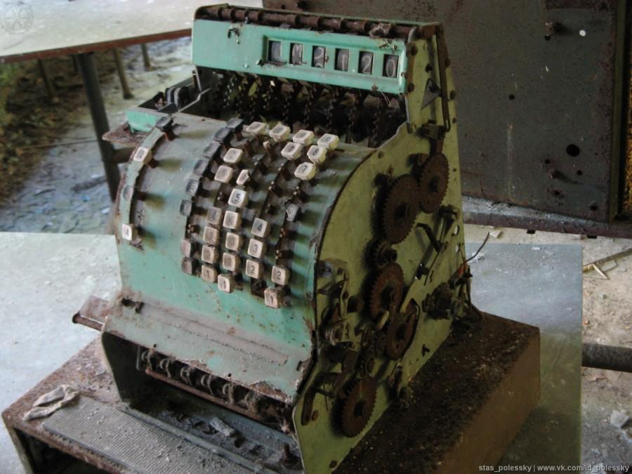 chernobil viaje ilegal32