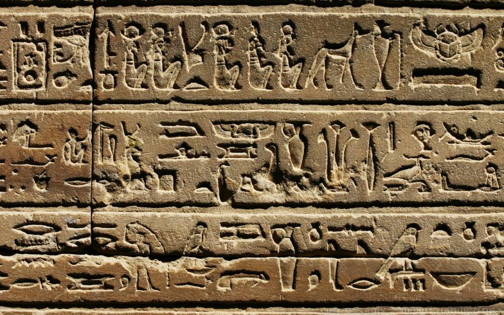 10 misterios que desconciertan a los historiadores 7