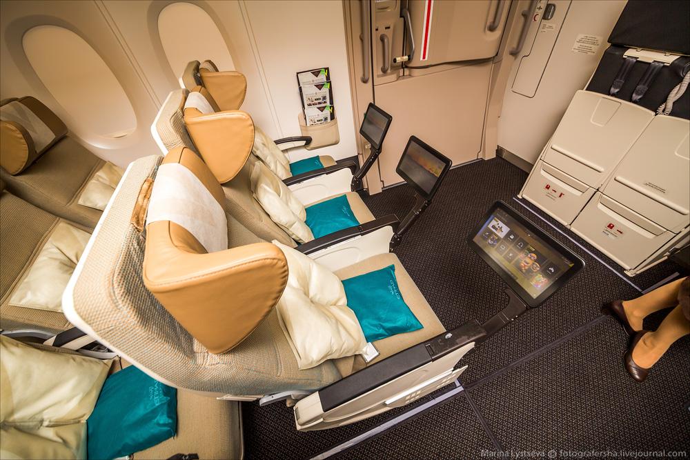 avion-primera-clase9